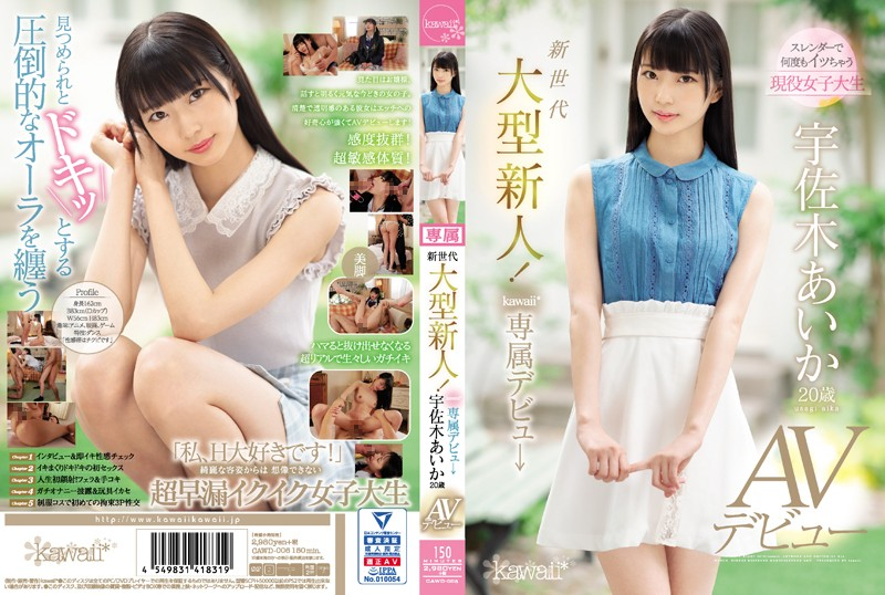 CAWD-006 A New Generation New Face! Kawaii Exclusive Debut Aida Usagi 20 Years Old Her Adult Video Debut